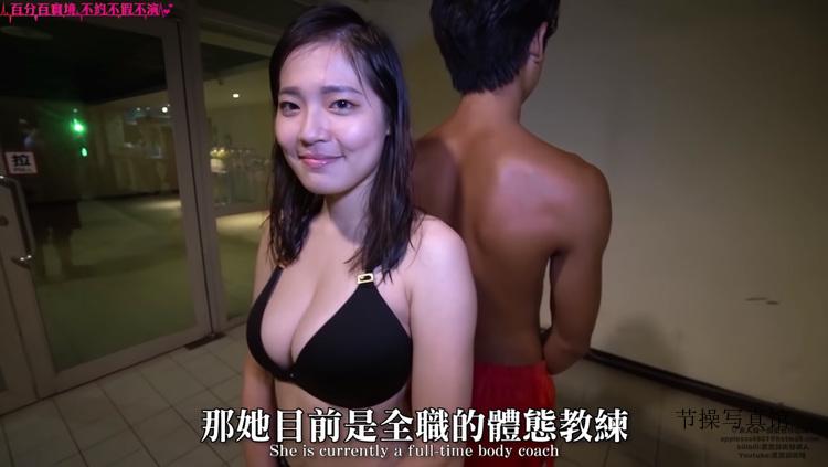 健身美女教练@Rita 萱萱清秀脸蛋下藏火辣曲线