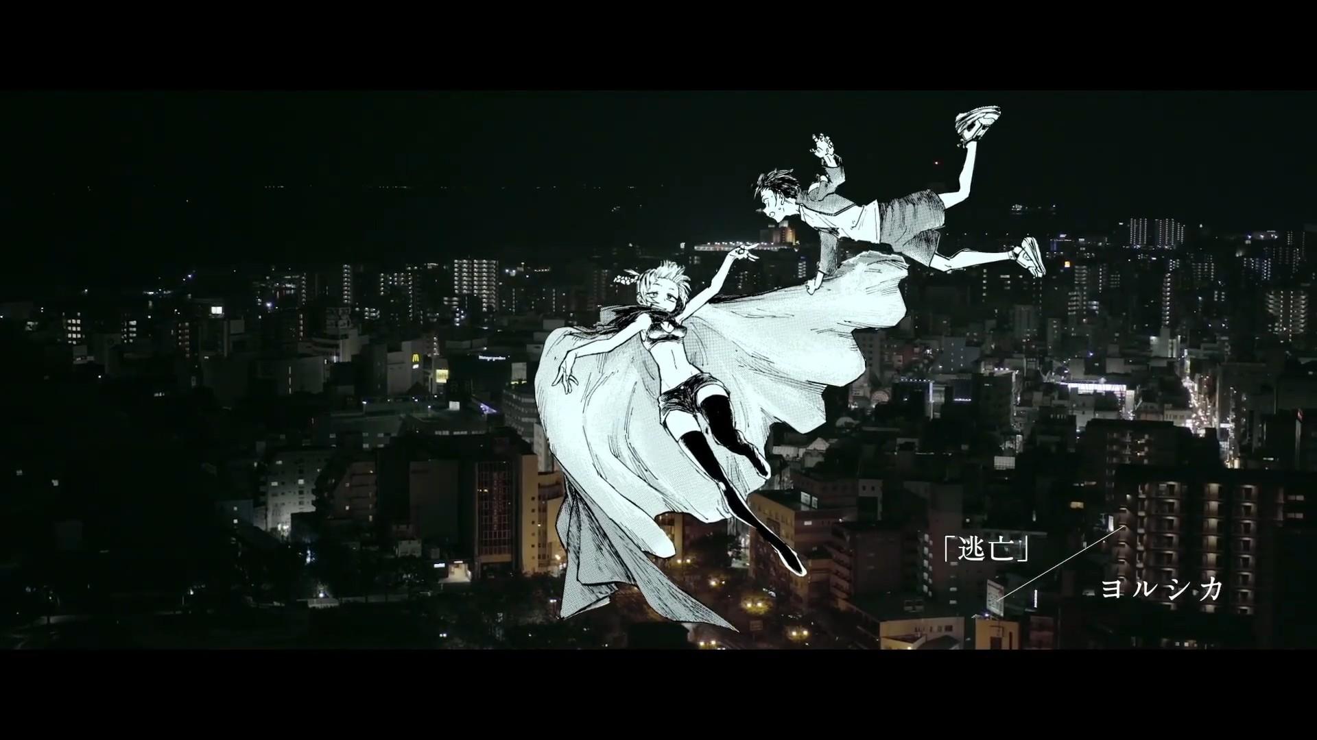 漫画《那徜徉在夜晚的歌声》特别PV发布,在夏夜来一场约会