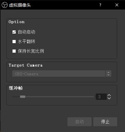 选择 OBS-Camera