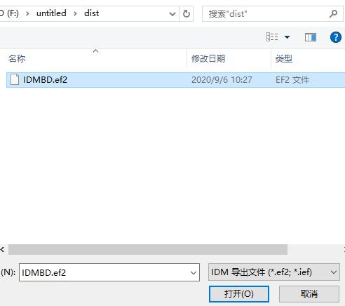 [原创工具] 百毒网盘文件夹IDM批量不限速下载