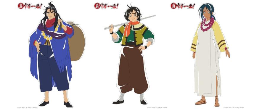 《真·中华小当家》第二季动画制作确定,官方发布宣传海报