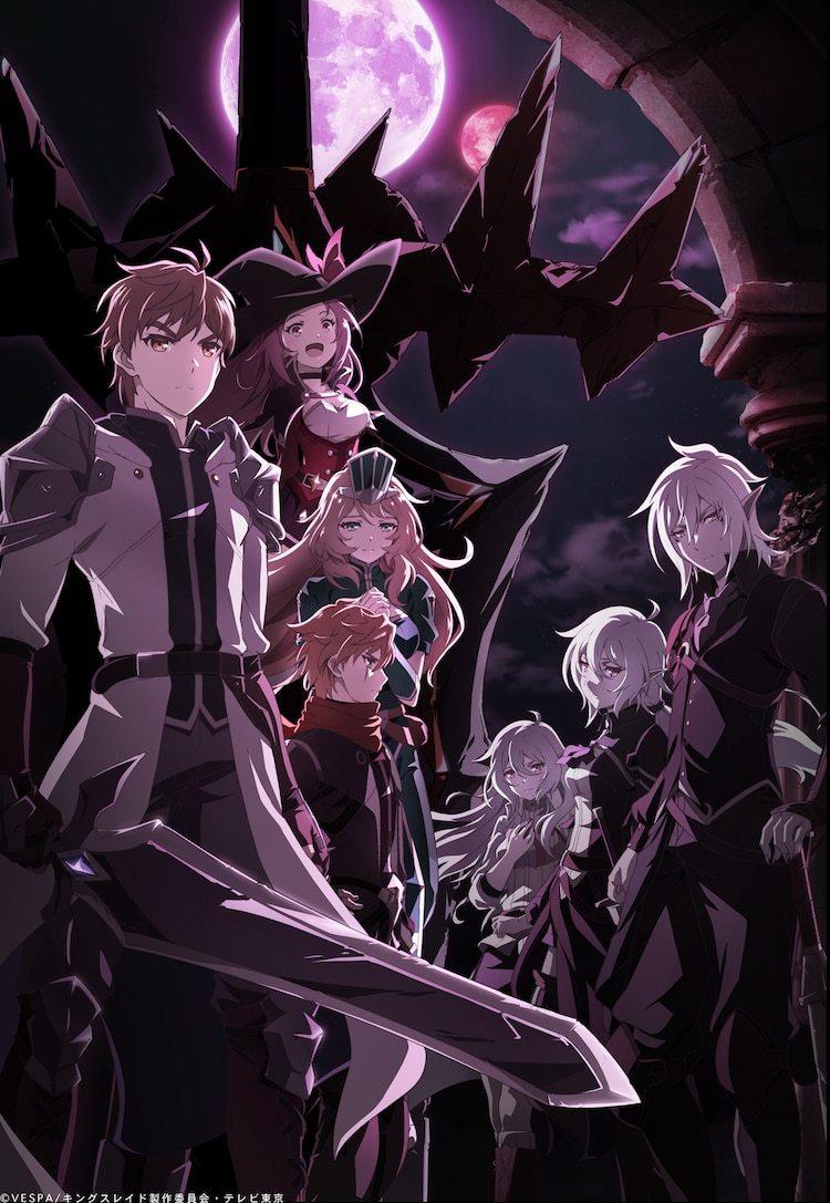 TV动画《王之逆袭意志的继承者》公开第二弹PV,将作为10月新番开播