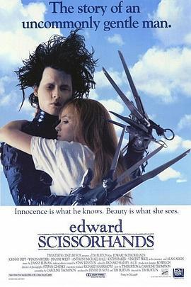 剪刀手爱德华的海报