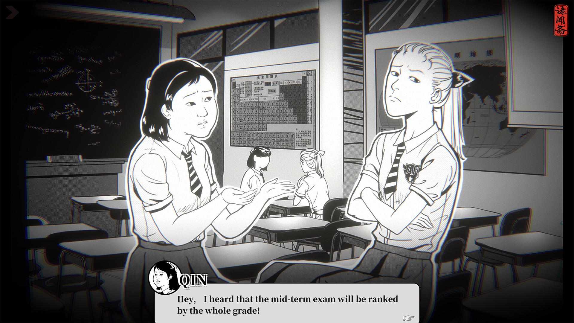 国产恐怖游戏《替身》将于年底发售