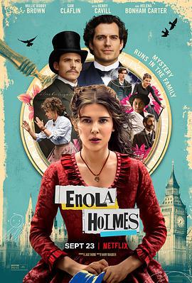 福尔摩斯小姐的海报