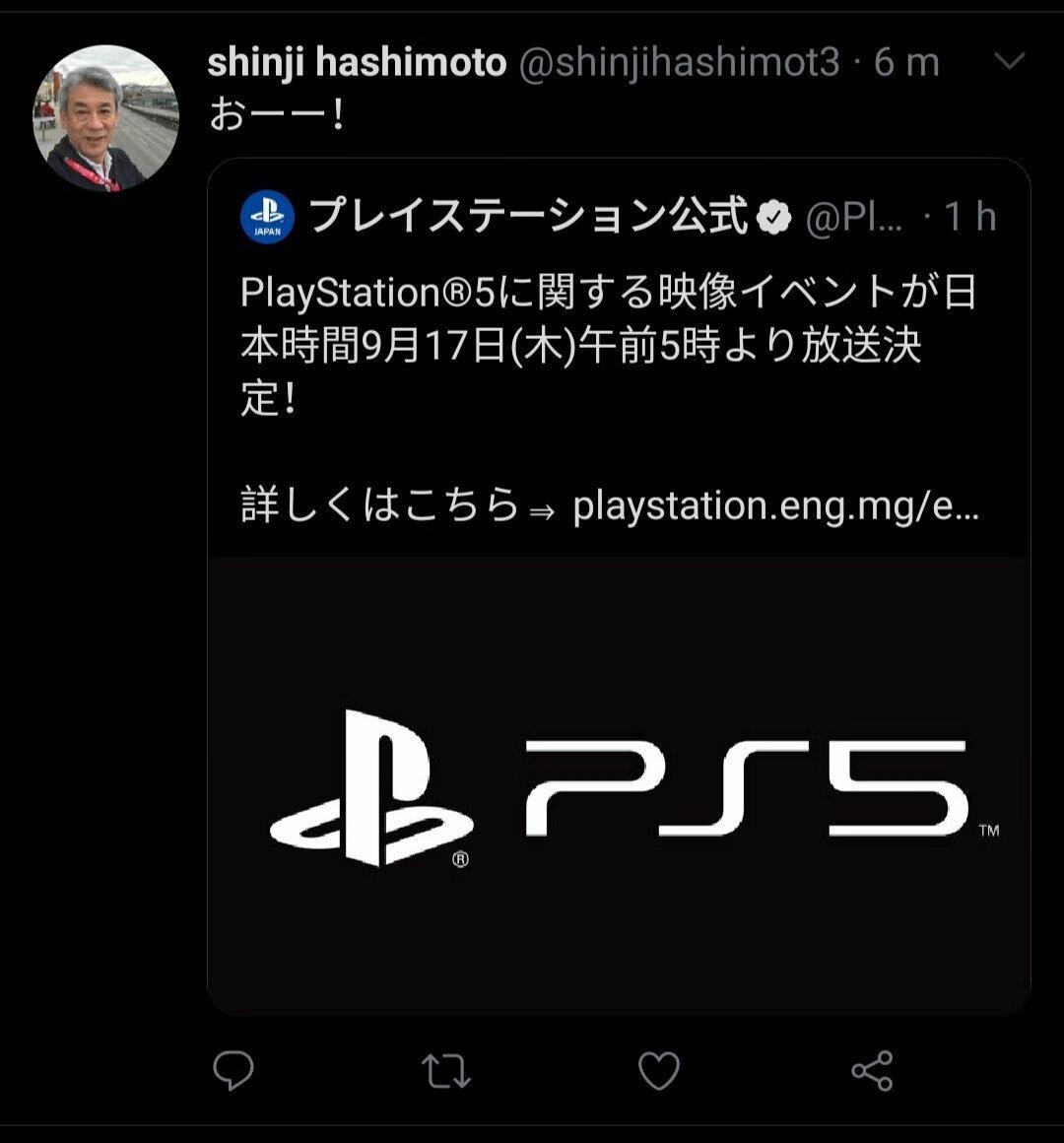 《最终幻想16》可能在PS5发布会上同时发布