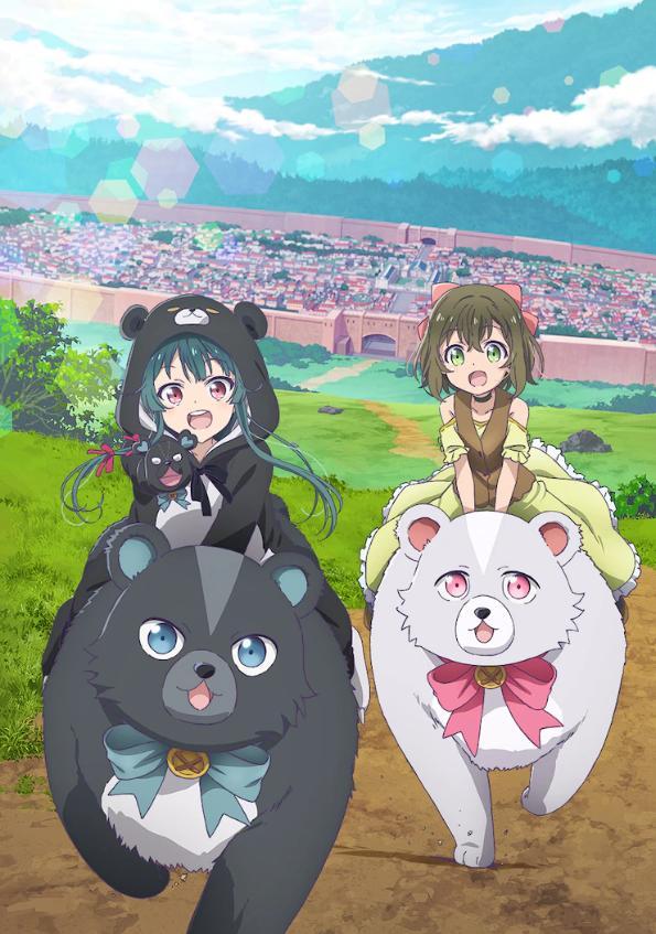 《熊熊勇闯异世界》动画版公布第二弹宣传影片,将于10月正式开播