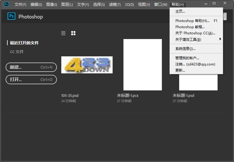 PS2019,PhotoshopCC2019,Photoshop2019,Photoshop20.0.9,全能PSD缩略图补丁MysticThumbs,顶级图像处理软件,图像后期处理工具,婚纱摄影处理软件,图片处理软件,平面设计工具,平面图像处理软件,大型图像处理工具